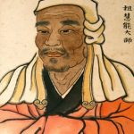 6th Patriarch Huineng
