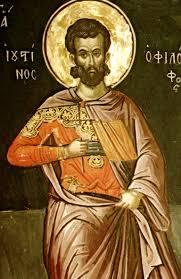 Justin Martyr (ca. 100-165 CE)